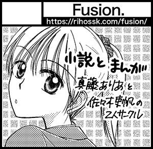 関西コミティア59サークルカット